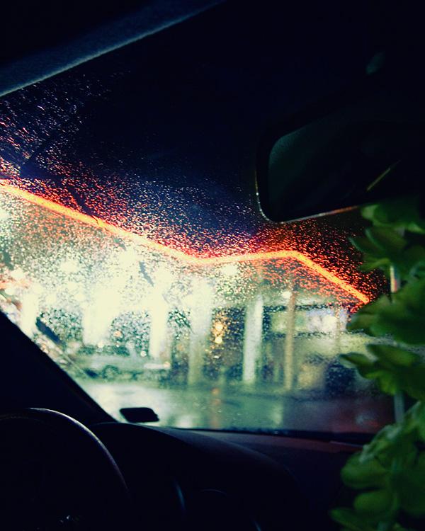 Rainy Lay